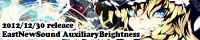 """EastNewSound's """"Auxiliary Brightness"""""""